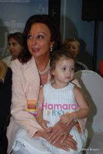Maureen Wadia at Adarsh Gill Fashion Show in Colaba on 8th October 2008 (2).JPG