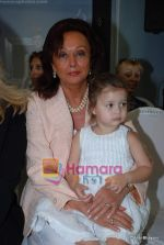 maureen wadia at Adarsh Gill Fashion Show in Colaba on 8th October 2008.JPG