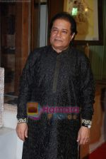 Anup Jalota at the launch of art Gallery on 10th October 2008 (12).JPG