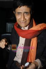 Dev Anand record a song in Spectral Harmony, Mumbai on 10th October 2008 (5).JPG