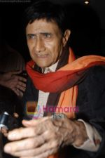Dev Anand record a song in Spectral Harmony, Mumbai on 10th October 2008 (1).JPG