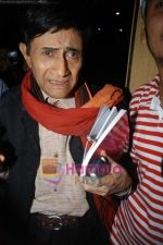 Dev Anand record a song in Spectral Harmony, Mumbai on 10th October 2008 (2).JPG