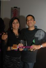 Uday Benegal with friend at the Blue Frog Studio Lounge hosted by Carlsberg Beer in Mumbai on 11th october 2008.jpg