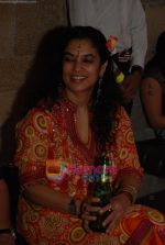 shreela mathai at the Blue Frog Studio Lounge hosted by Carlsberg Beer in Mumbai on 11th october 2008.jpg