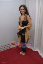 aparna tilak at Priyanka Thakur show in Atria Mall on 11th october 2008 (3).JPG