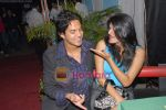 Rajveer Sharma, Megha Chatterjee at actor Rajveer_s birthday in Paradise Rain Forest on 14th October 2008 (5).JPG