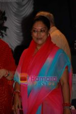 Vasundhara Raje at the launch of film based on Rajmata Vijaraje Scindia called Ek Thi Rani in Santacruz on 14th October 2008 (8).JPG