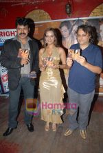 Tinu Verma, Anil Sharma, Meghna Patel at the launch of Meghna Patel_s debut music video _Golden Babe_ on 14th October 2008 (2).JPG