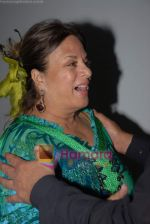 fardeen_s mom sundari khan at the poison Relaunch Bash on 16th October 2008  (2).JPG