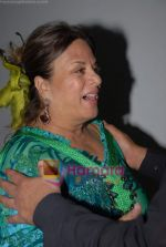 fardeen_s mom sundari khan at the poison Relaunch Bash on 16th October 2008 .JPG