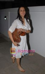 tania deol at the poison Relaunch Bash on 16th October 2008 .JPG
