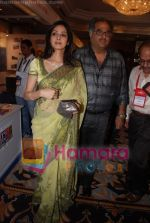 Sridevi, Boney Kapoor at the 3rd annual conference on cinema tourismin The Leela Hotel, Andheri, Mumbai on 16th October 2008 (1).JPG