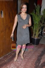 Suvarna Jha at EMI film bash hosted by Gitanjali in Dragon Fly on 19th October 2008 (106).JPG