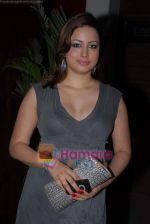 Suvarna Jha at EMI film bash hosted by Gitanjali in Dragon Fly on 19th October 2008 (2).JPG