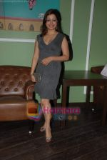 Suvarna Jha at EMI film bash hosted by Gitanjali in Dragon Fly on 19th October 2008 (3).JPG