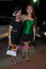 Nopoor at Arjun Khanna bash in Trident on 22nd October 2008 (4).JPG