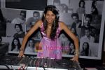megha kawale at Arjun Khanna bash in Trident on 22nd October 2008.JPG