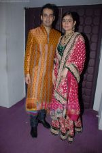 at the 4th day of Lakme Fashion Week on 24th October 2008 (69).JPG