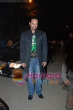 Akashdeep Saigal at Ekta Kapoor_s Diwali bash on 29th October 2008 (75).JPG