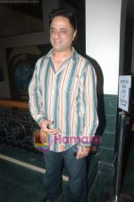 Harry Baweja at TV producers strike meet in Raheja Classique on 11th November 2008 (10).JPG