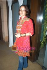 Ishita Arun at Nail Spa launch at classy Flag_s restaurant in Colaba on 11th November 2008 (4).JPG