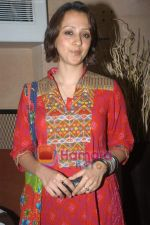 Ishita Arun at Nail Spa launch at classy Flag_s restaurant in Colaba on 11th November 2008 (9).JPG
