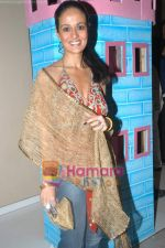 Aparna Tilak at Viren Shah_s Roopam Baby Care event in Blue Sea, Worli on 15th November 2008 (2).JPG