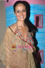 Aparna Tilak at Viren Shah_s Roopam Baby Care event in Blue Sea, Worli on 15th November 2008 (7).JPG