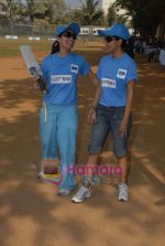 at Gully Cricket Match in Ritumbara grounds on 14th November 2008 (14).JPG
