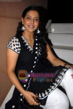 Samragyi Nema at Shaleen and Daljit_s birthday bash in D Ultimate Club on 15th November 2008 (45).JPG