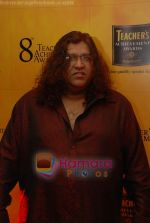 Monty Sharma at the 8th Annual Teacher_s Achievement Awards ceremony at ITC, The Maurya in New Delhi on  19th November 2008.jpg