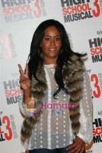 French singer Amel Bent at the High School musical 3 premiere in Paris on 20th November 2008(39).JPG