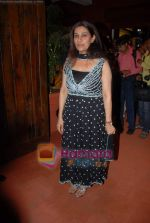 Kamia Malhotra at the launch of Kamia Malhotra new club Hungama in Juhu on 21st November 2008(2).JPG