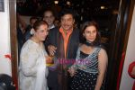 Shatrughan Sinha, Poonam Sinha, Kamia Malhotra at the launch of Kamia Malhotra new club Hungama in Juhu on 21st November 2008(11).JPG