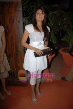 Sonia Kapoor at the launch of Kamia Malhotra new club Hungama in Juhu on 21st November 2008(4).JPG