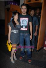 Imran Khan, Avantika Malik at President is Coming premiere in Fame Adlabs on 26th November 2008(4).JPG