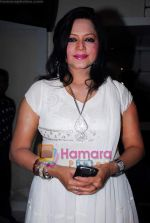 Seema Kapoor at Bidaai TV serial surprise bash for Rajan Shahi in Malad on 2nd December 2008(3).JPG