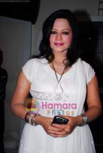 Seema Kapoor at Bidaai TV serial surprise bash for Rajan Shahi in Malad on 2nd December 2008(4).JPG