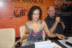 Anoushka Shankar and Jethro Tull at the Press Meet in Sahara Star on 4th December 2008 (19).JPG