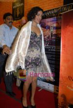 Anoushka Shankar at the Press Meet in Sahara Star on 4th December 2008 (2).JPG