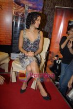 Anoushka Shankar at the Press Meet in Sahara Star on 4th December 2008 (4).JPG