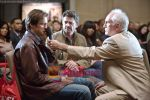 Jim Carrey, Terence Stamp, John Michael Higgins in still from the movie Yes Man.jpg