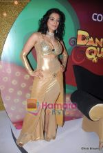 Shweta Menon at the Dancing Queen Show on Colors (4).JPG
