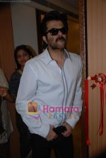 Anil Kapoor at the inauguration of Cosmetology Centre in Nanavati Hospital on 11th December 2008 (22).JPG
