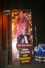 Coverage of Tribute to A Legend program on 30th Nov 2008 (5).jpg