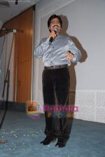 Ehsaan Qureshi at Nargis Dutt Hope 2008 in Tata Memorial Hospital  on 13th December 2008 (3).JPG