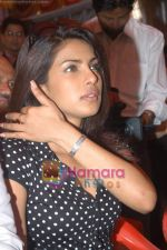 Priyanka Chopra at Multispeciality Medical Camp in Kasturi Polyclinic, Andheri, Mumbai on 13th December 2008 (21).JPG