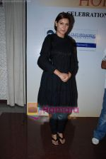 at Nargis Dutt Hope 2008 in Tata Memorial Hospital  on 13th December 2008 (23).JPG