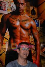 Aamir Khans six pack secret in Ghajini revealed with trainer Satya in Barbarian Gym on 14th December 2008 (43).JPG