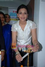 Sonali Bendre at Dr Ashok Chopra_s free health check up in Andheri on 14th December 2008 (21).JPG